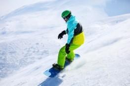 Poznań Atrakcja Stacja narciarska Malta Ski